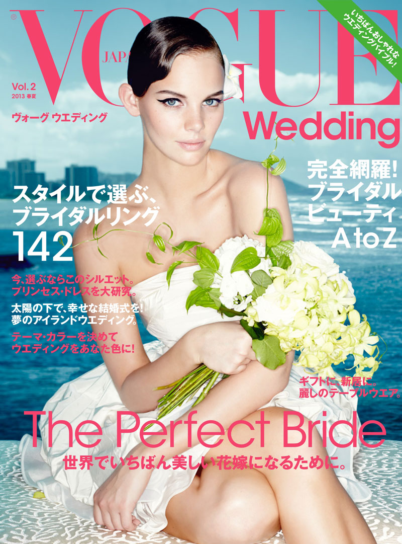 marloes horst bridal shoot1 Marloes Horst Plays a Blushing Bride for Vogue Japan Wedding Special