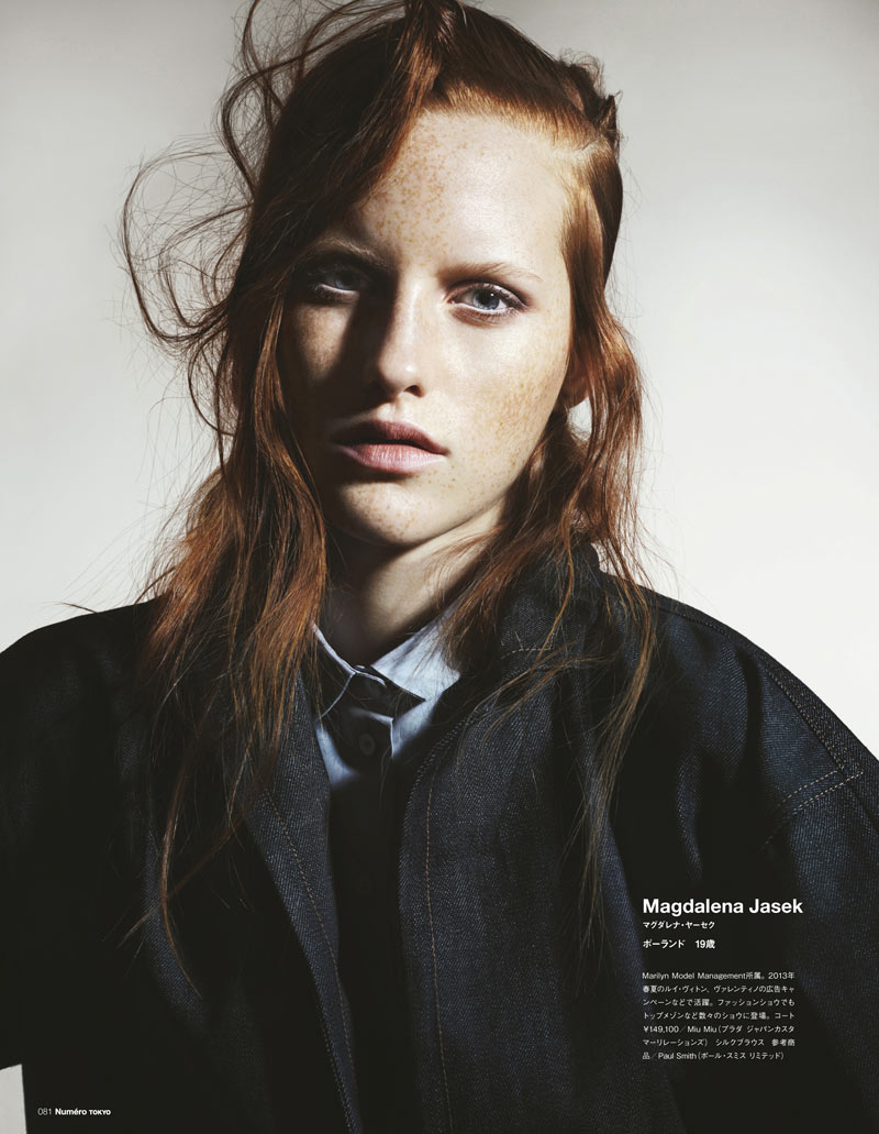 numero new faces1 Yasunari Kikuma Shoots Rising Stars for Numéro Tokyo July/August 2013