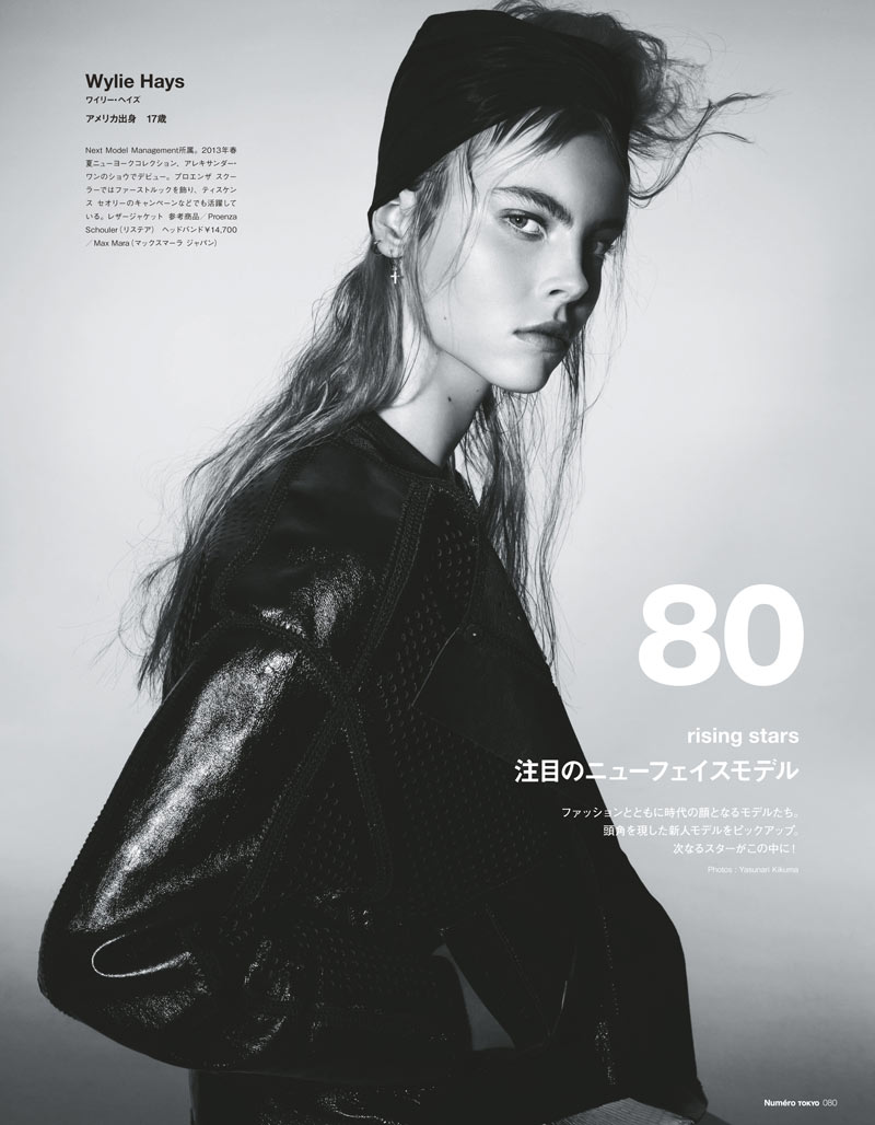 numero new faces2 Yasunari Kikuma Shoots Rising Stars for Numéro Tokyo July/August 2013