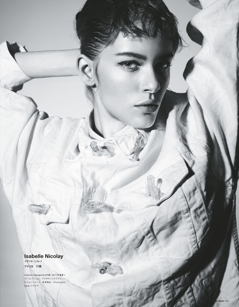 numero new faces6 Yasunari Kikuma Shoots Rising Stars for Numéro Tokyo July/August 2013