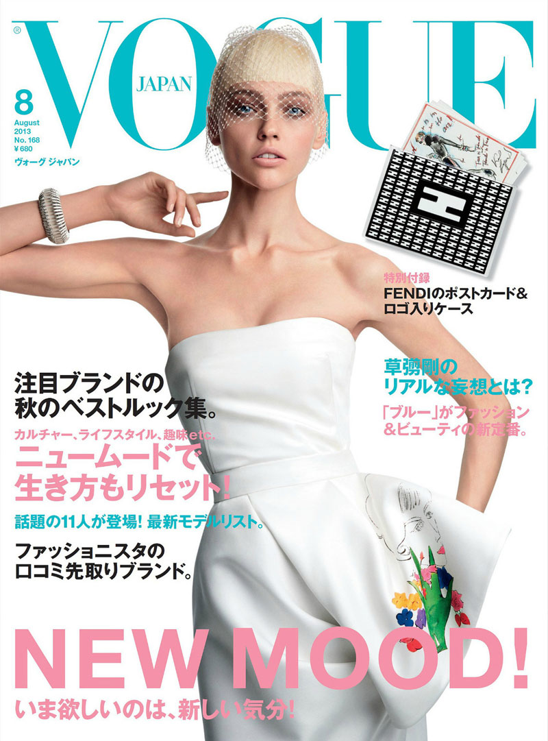 sasha p dior cover0 Sasha Pivovarova is Heavenly in Dior for Vogue Japan August 2013 Cover