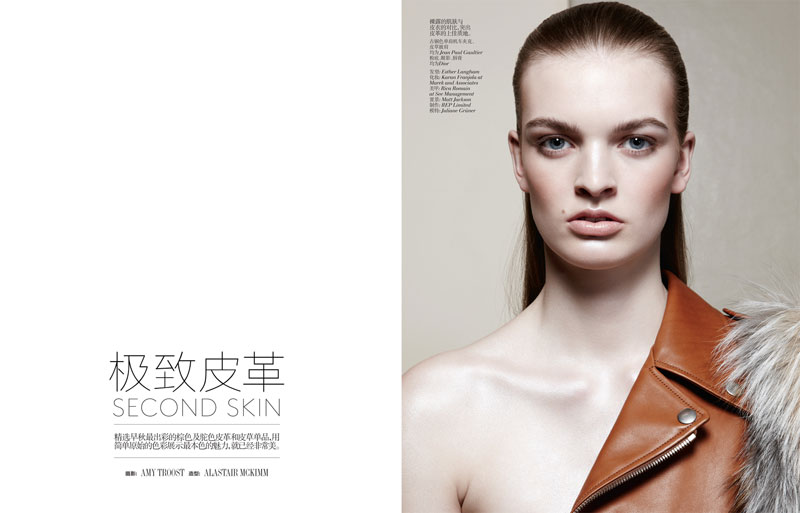 second skin shoot1 Juliane Gruner Sports Sleek Style for Amy Troost in Vogue China July 2013