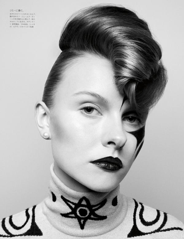 Vogue Nippon January | Julia, Kamila & Sharan by Daniel Jackson