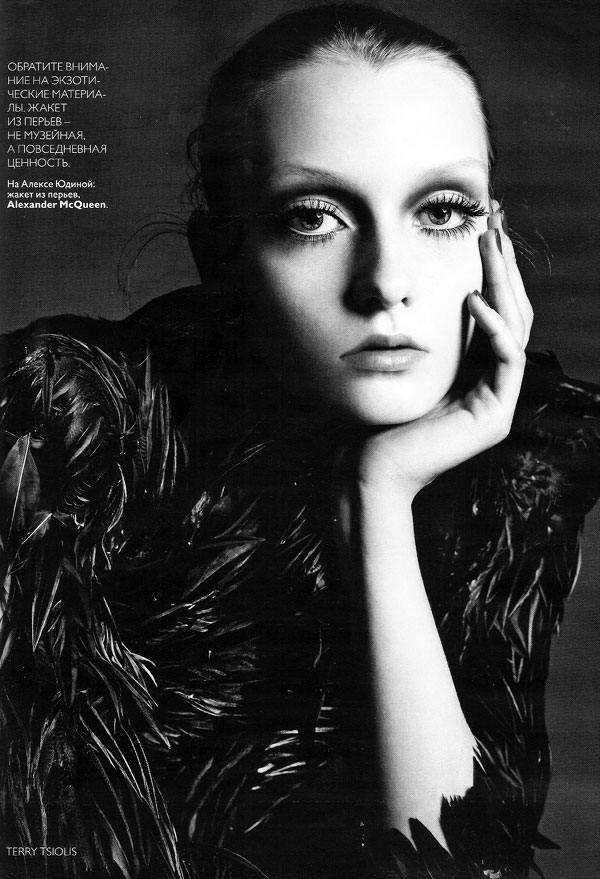 Vogue Russia | Anne V, Natasa V & Others by Terry Tsiolis