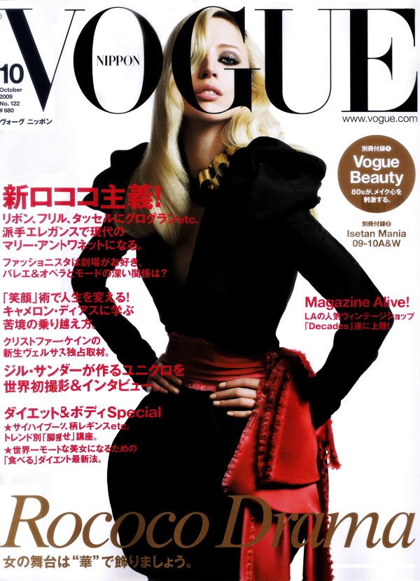 Year in Review | Vogue Nippon Covers