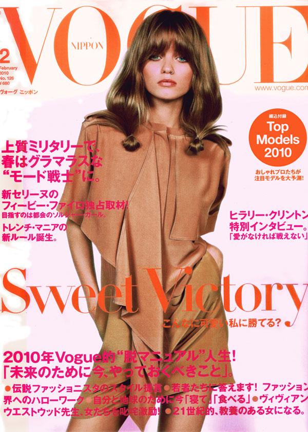 Vogue Nippon February 2010 Cover | Abbey Lee Kershaw by  Inez van Lamsweerde & Vinoodh Matadin
