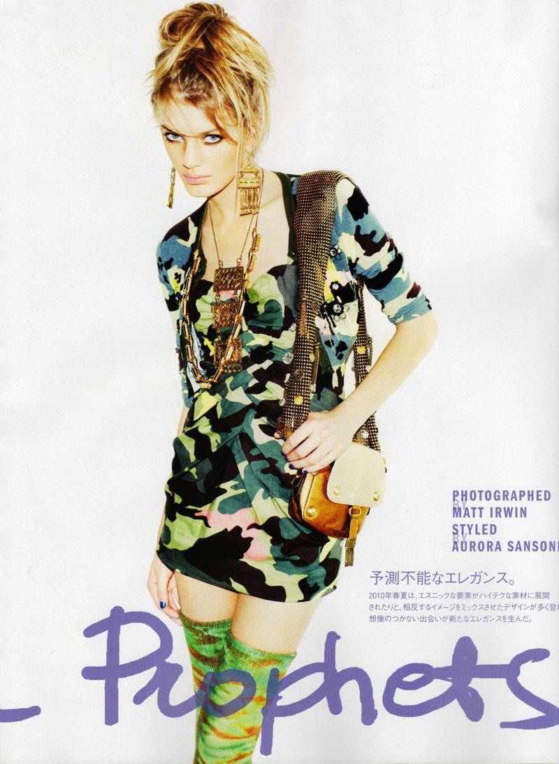 Vogue Nippon February | Bregje Heinen by Matt Irwin