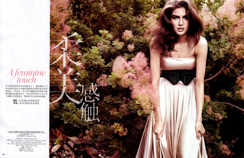 Vogue China January | Kendra Spears by Lachlan Bailey