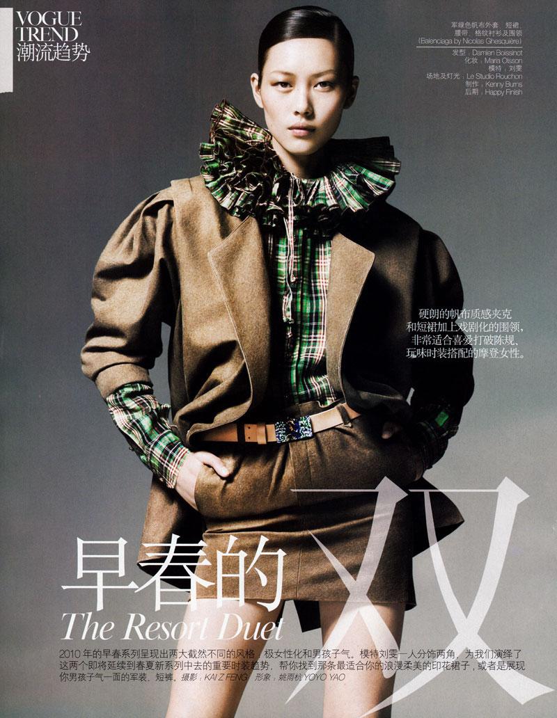 Vogue China January | Liu Wen by Kai Z. Feng