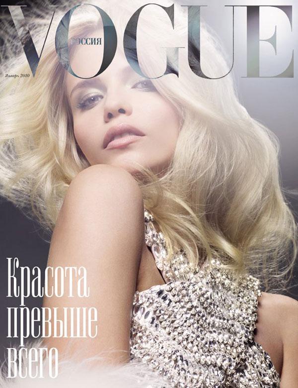 Cover | Natasha Poly for Vogue Russia January 2010