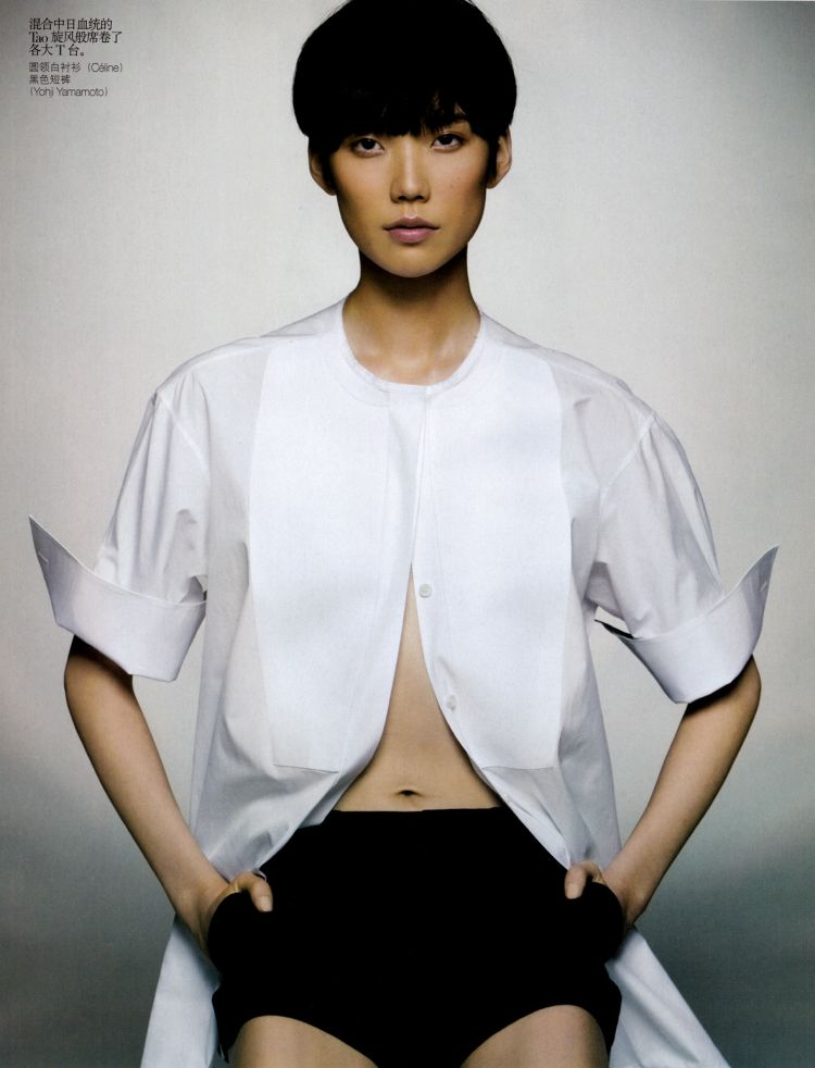 Vogue China February 2010   Asian Energy by Max Vadukul