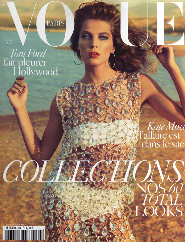 Vogue Paris February 2010 Cover | Daria Werbowy by Inez van Lamsweerde & Vinoodh Matadin