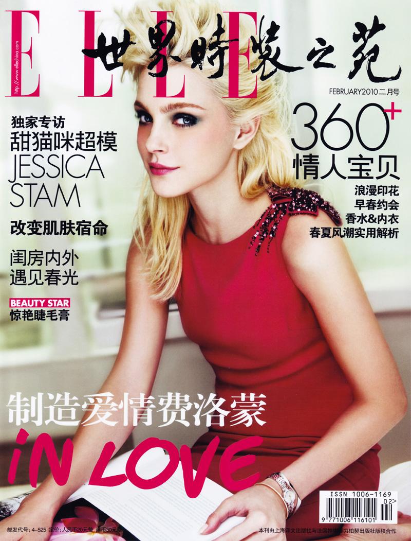 Elle China February | Jessica Stam by Mei Yuan Gui