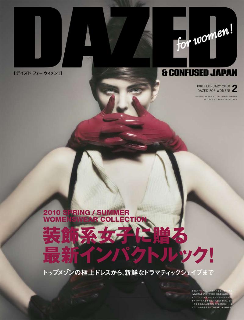 Dazed & Confused Japan   Myf Shepherd by Yasunari Kikuma
