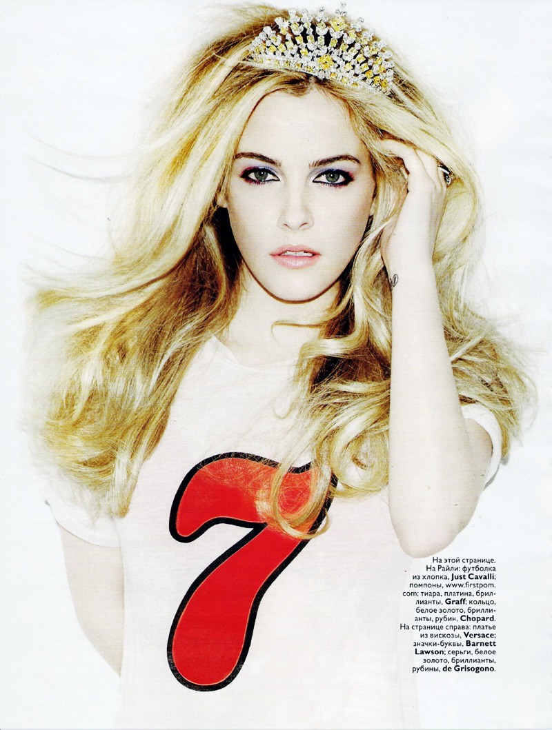 Vogue Russia February | Riley Keough by Matt Irwin