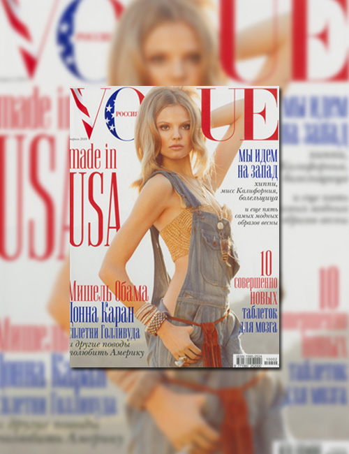 Vogue Russia February 2010 Cover | Magdalena Frackowiak by Tom Munro