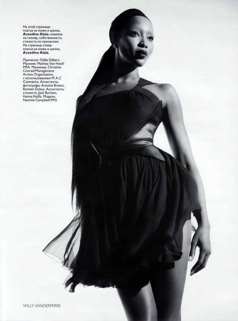 Naomi Campbell by Willy Vanderperre | Vogue Russia April 2010