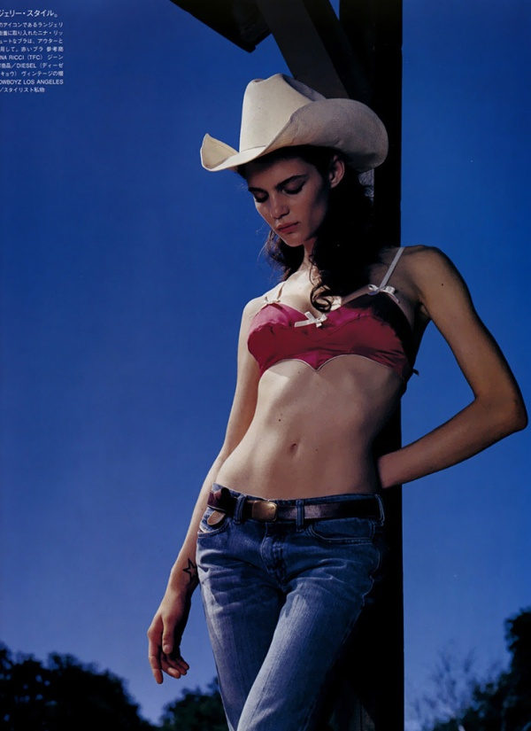 Photo of the Day | Cowgirl