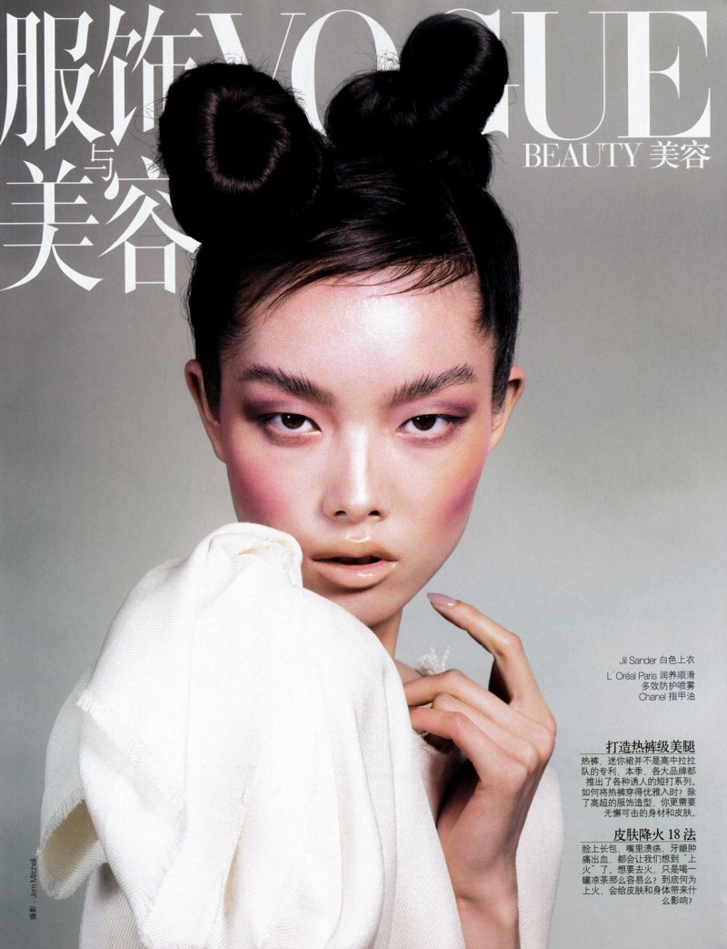 Fei Fei Sun by Jem Mitchell for Vogue China June 2010