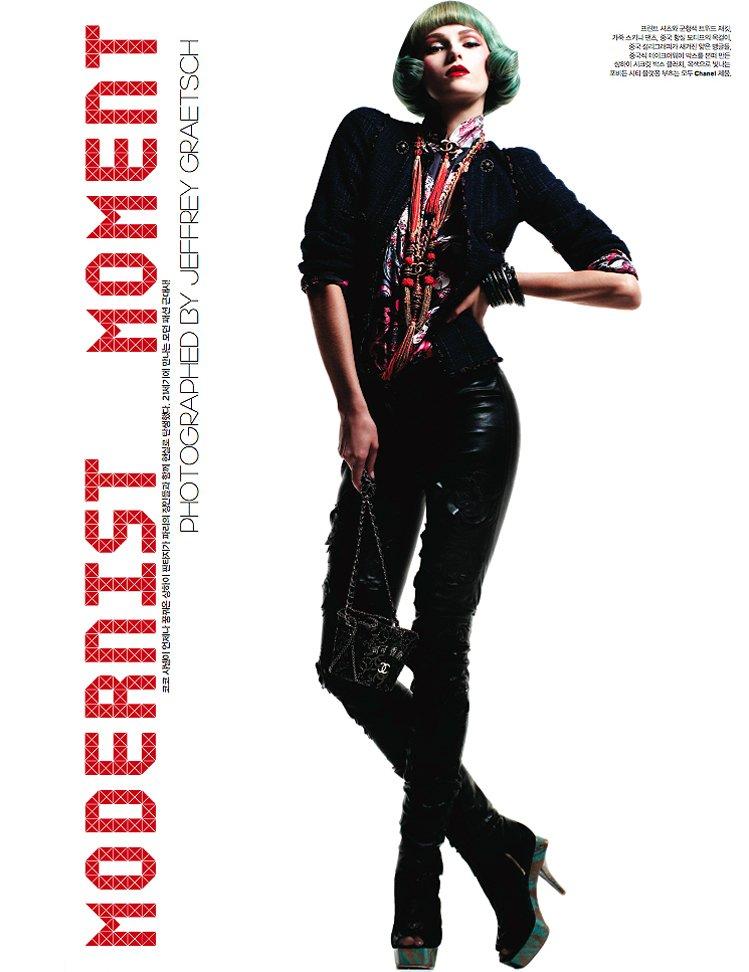 Valentina Zelyaeva by Jeffrey Graetsch for W Korea June 2010
