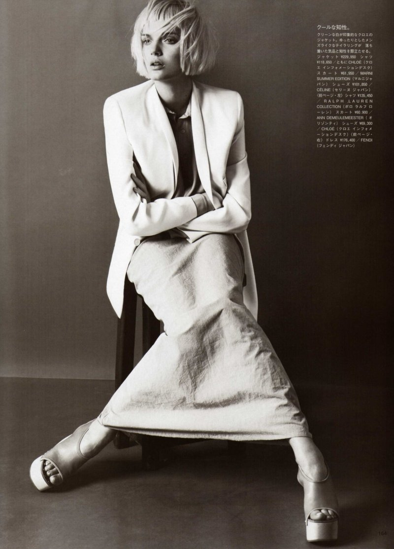 Lily Donaldson by Josh Olins for Vogue Nippon July 2010
