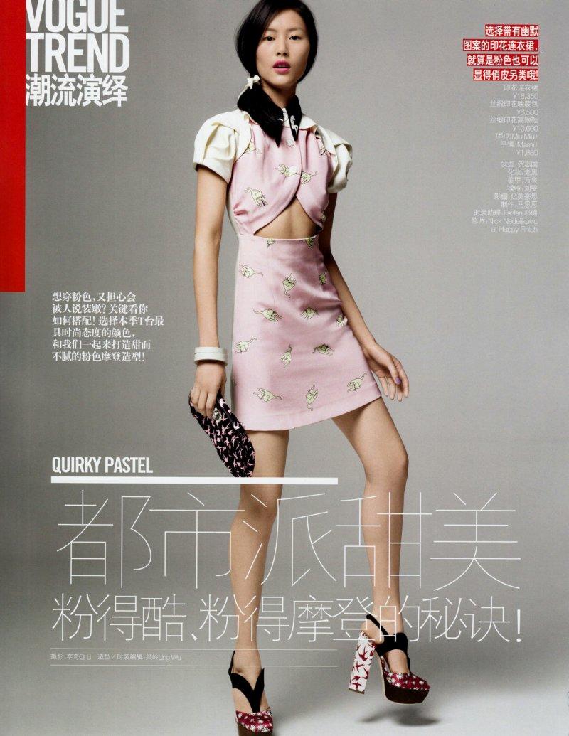 Liu Wen by Li Qi for Vogue China June 2010