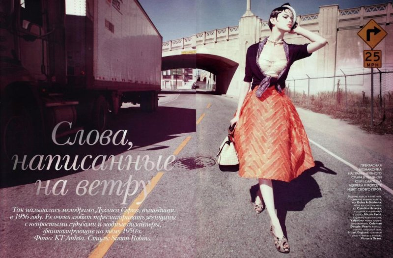 Ranya Mordanova by KT Auleta for Vogue Russia June 2010