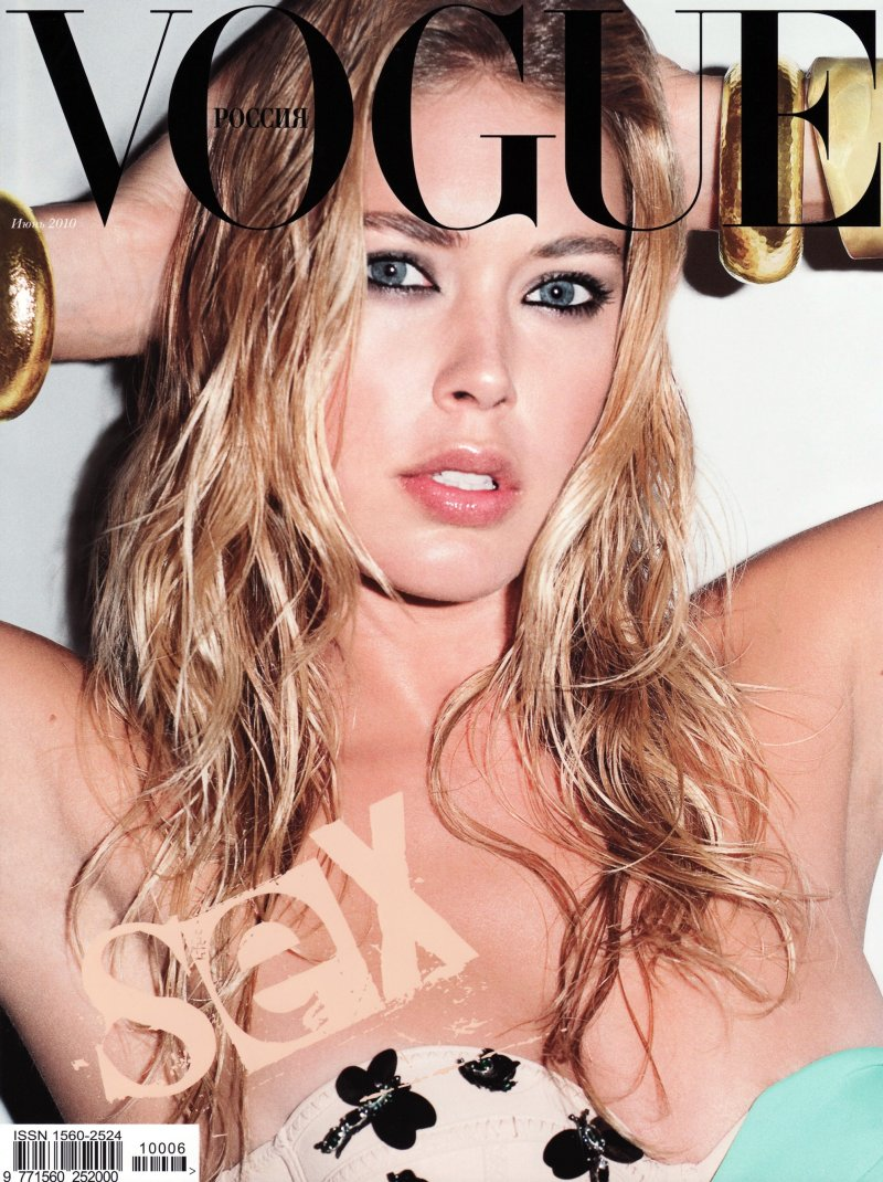 Doutzen Kroes for Vogue Russia June 2010 by Terry Richardson