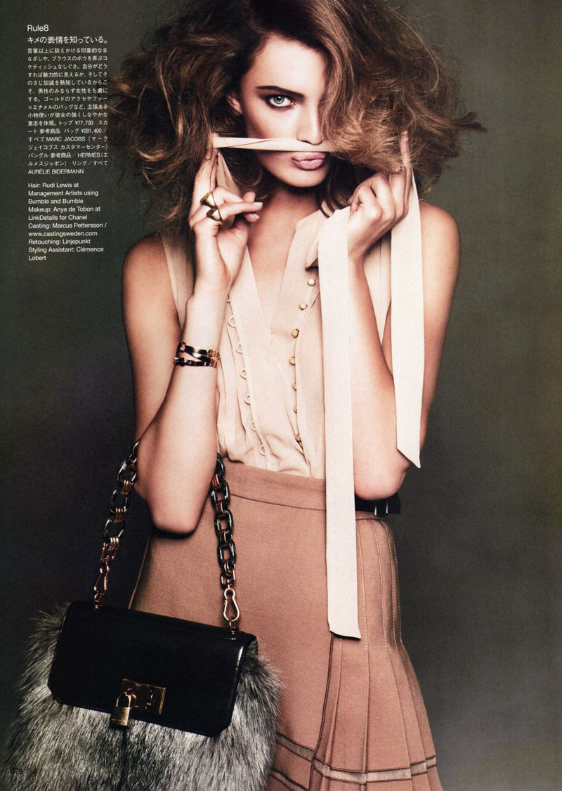 Constance Jablonski by Andreas Sjodin in Dress for Success | Vogue Nippon September 2010