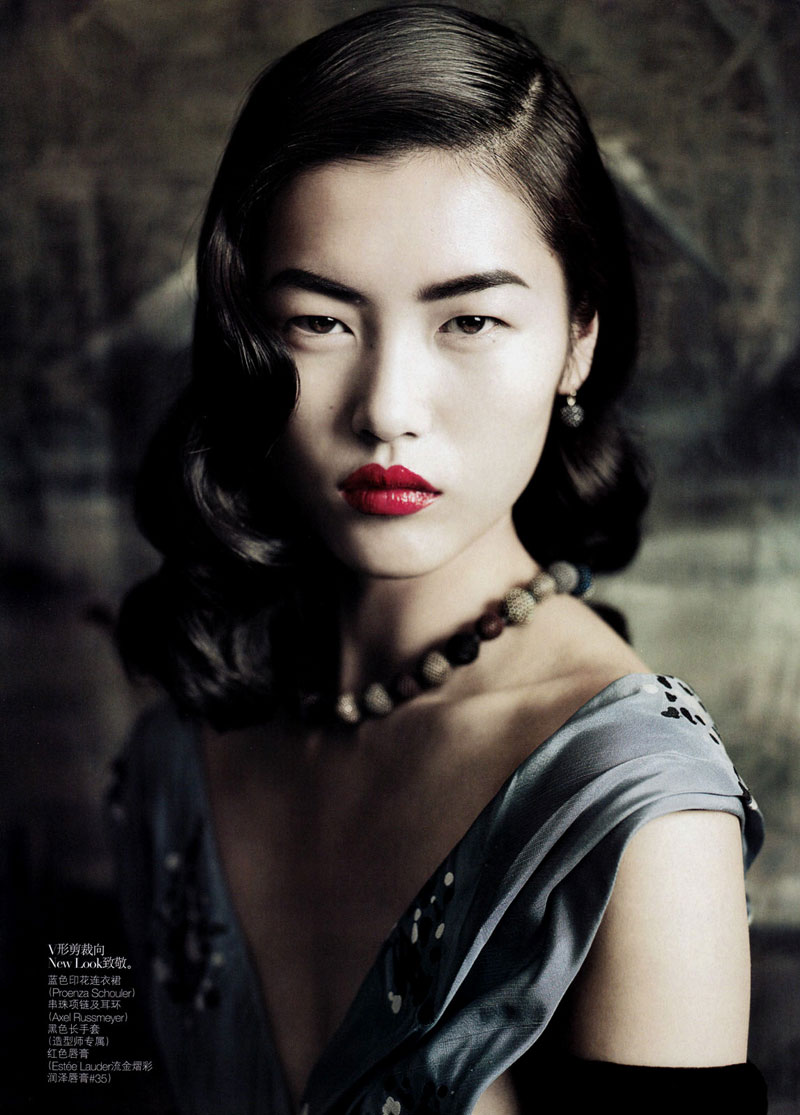 Liu Wen for Vogue China September 2010 by Paolo Roversi