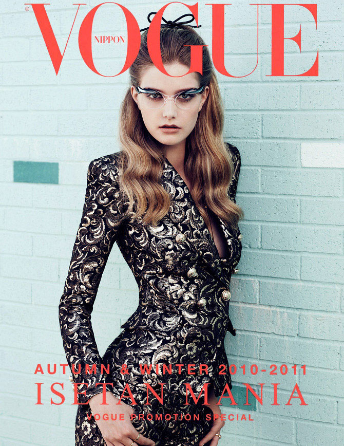 Mathilde Frachon by Lachlan Bailey for Vogue Nippon October 2010