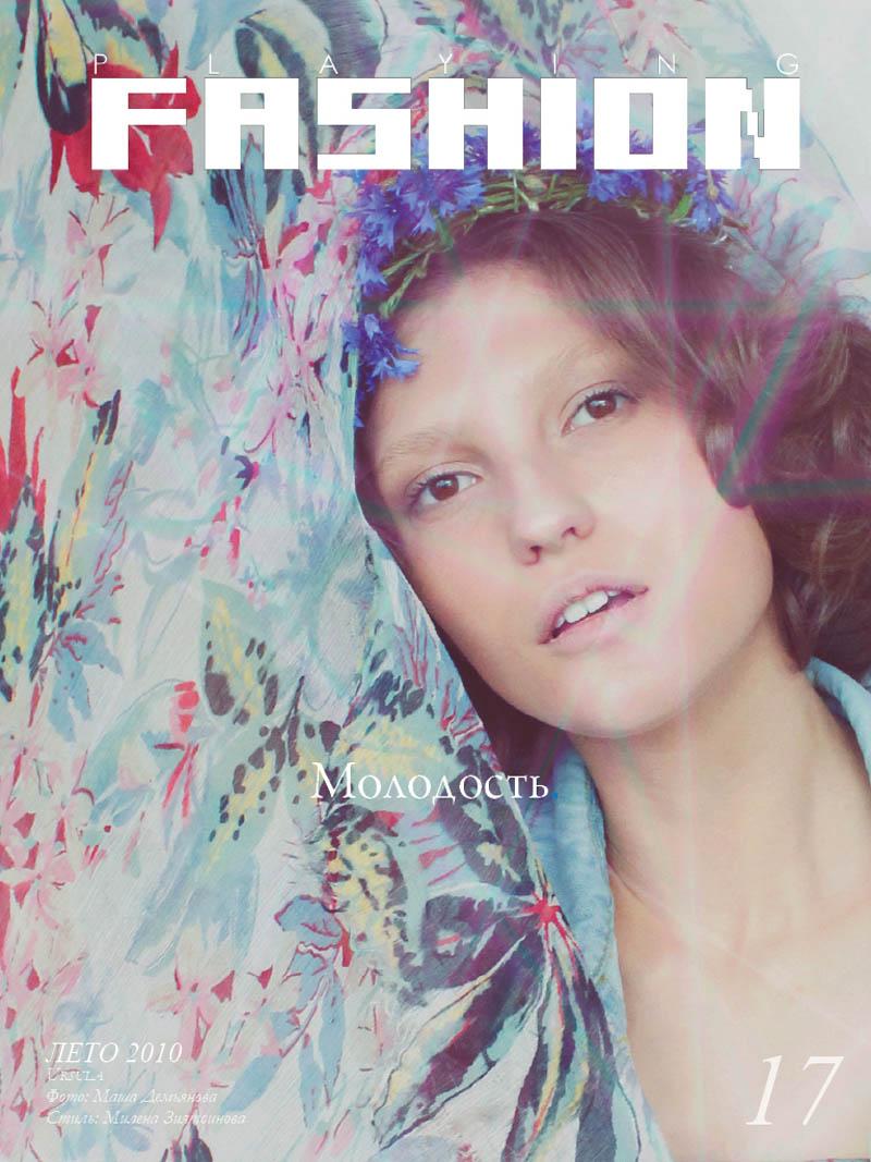 Playing Fashion Summer 2010 | Ursula Konina by Masha Demianova