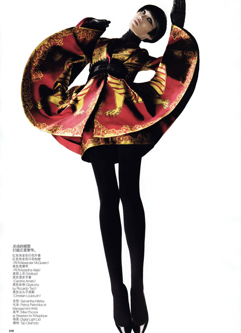 Tao Okamoto by Sølve Sundsbø for Vogue China September 2010
