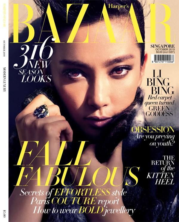 Li Bing Bing for Harper's Bazaar Singapore October 2010 by Gan