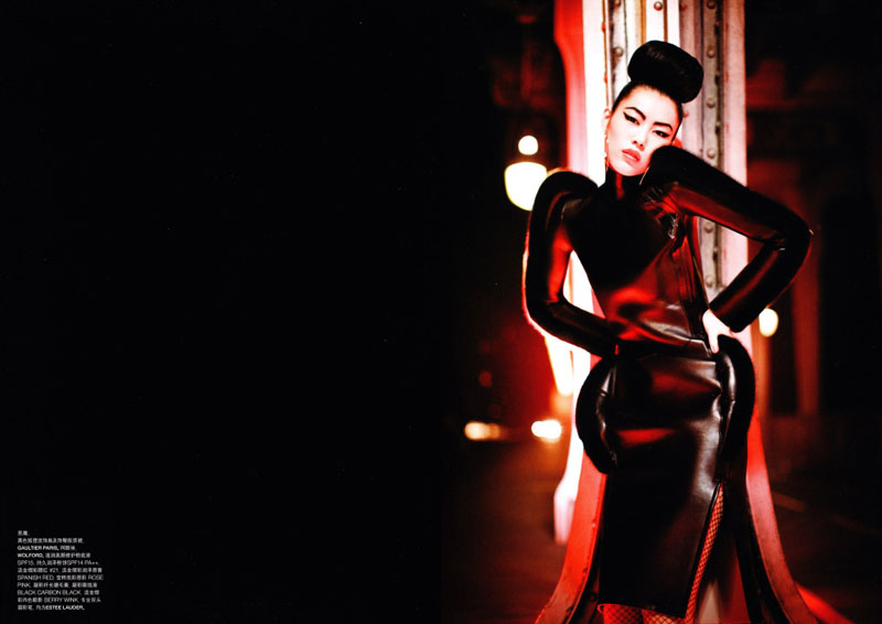 Liu Wen for Numéro China September 2010 by Tiziano Magni