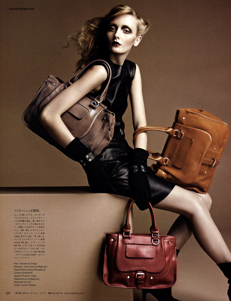 Alexa Yudina in Longchamp by Sylvie Malfray for Vogue Japan