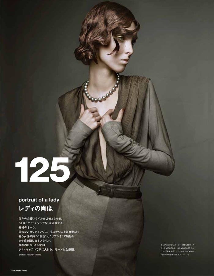 Chloe Memisevic in Donna Karan by Yasunari Kikuma for Numéro Tokyo November 2011