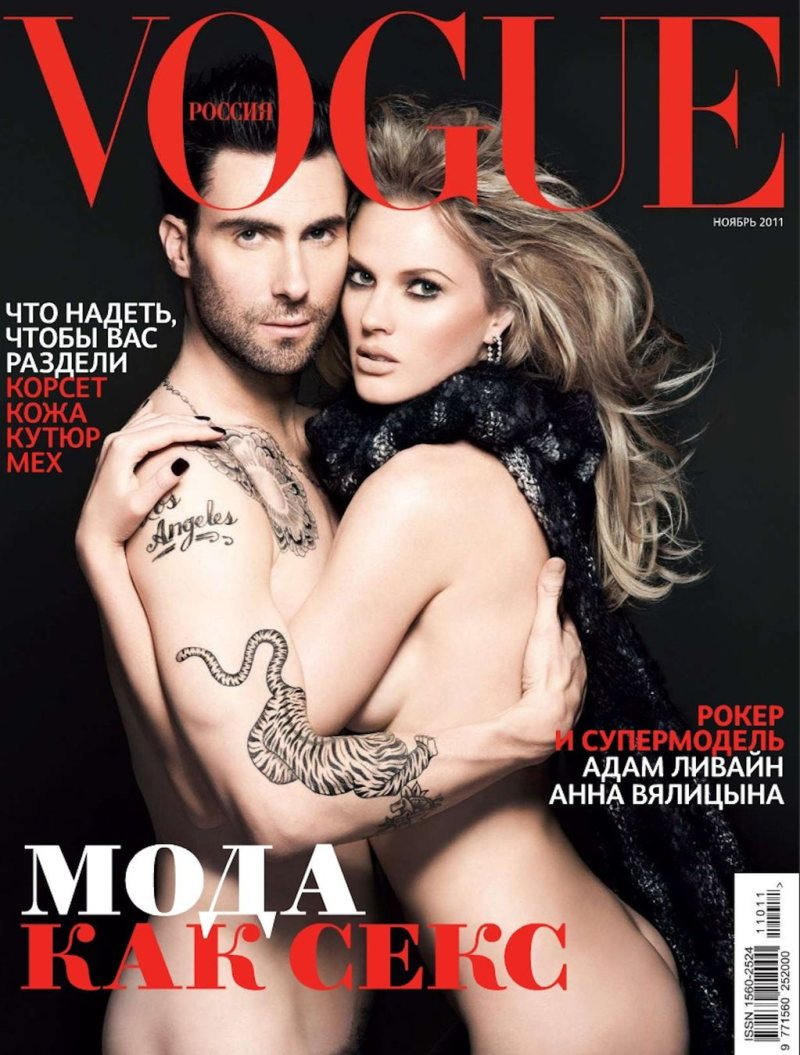 Anne Vyalitsyna posed alongside boyfriend Adam Levine for Vogue Russia's November cover. / Photo by Alix Malka