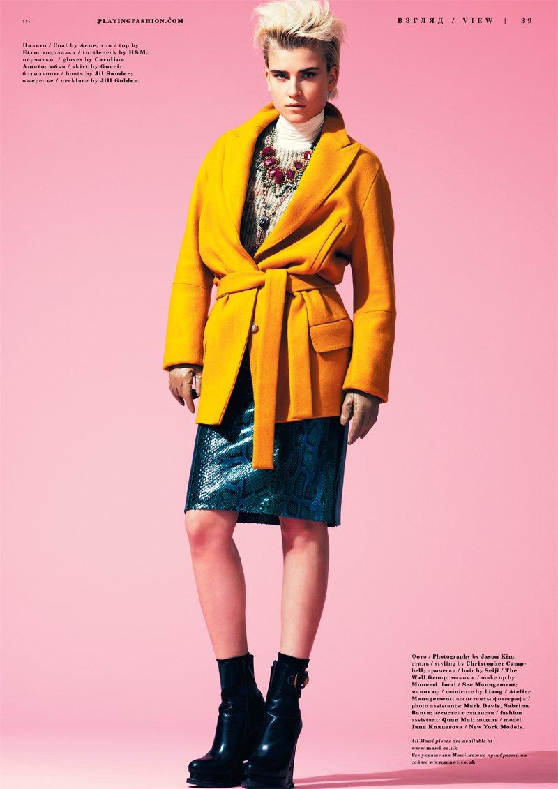 Jana Knauerova by Jason Kim for Playing Fashion November 2011