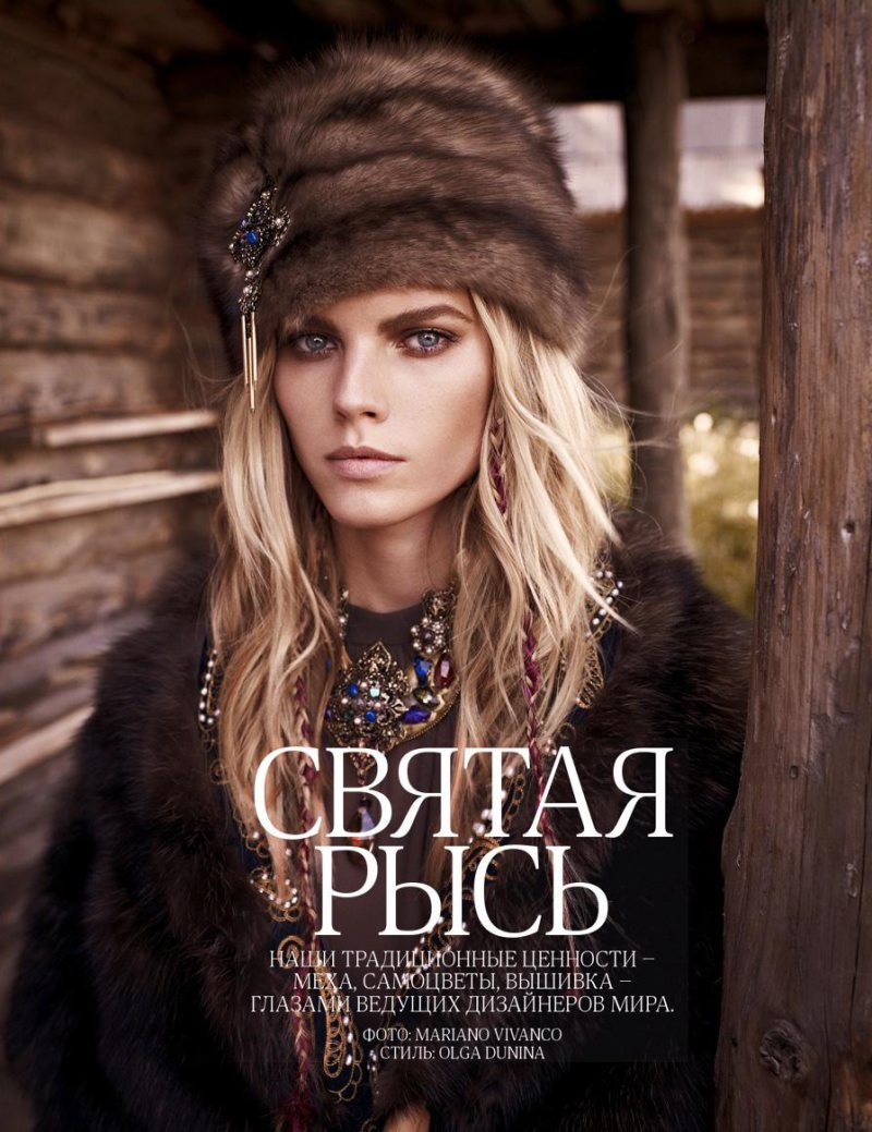 Maryna Linchuk by Mariano Vivanco for Vogue Russia