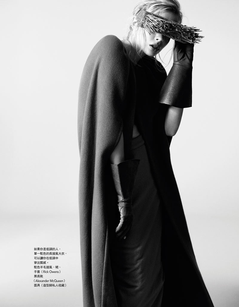 Sophie Srej by Ceen Wahren for Vogue Taiwan November 2011
