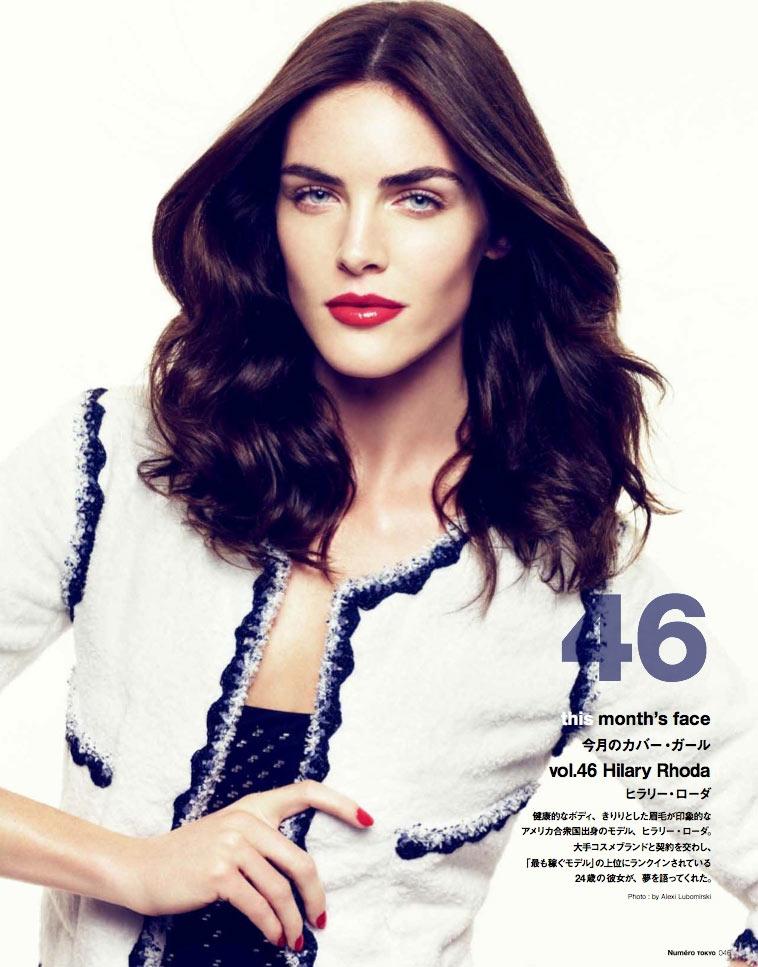 Hilary Rhoda Covers Numéro Tokyo January/February 2012 in Chanel
