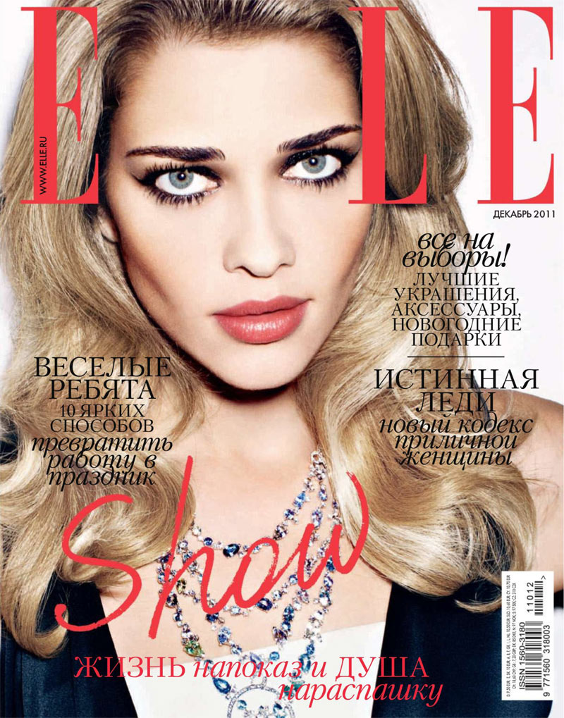 Ana Beatriz Barros by Thomas Nutzl for Elle Russia December 2011