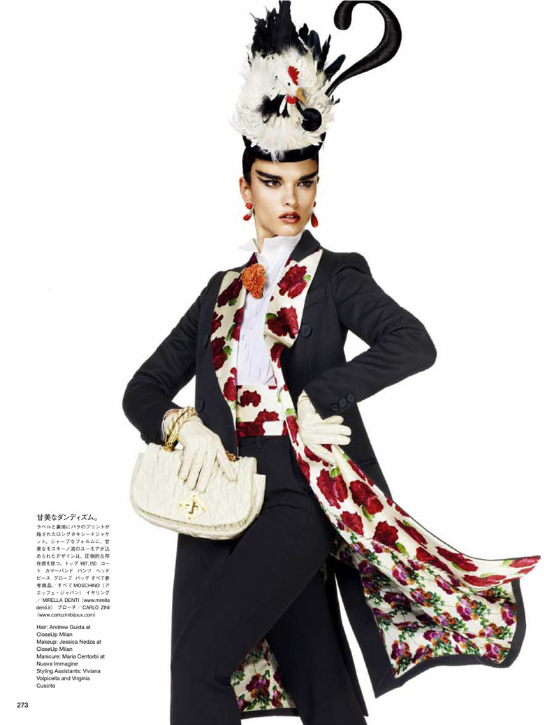 Crystal Renn by Giampaolo Sgura for Vogue Japan