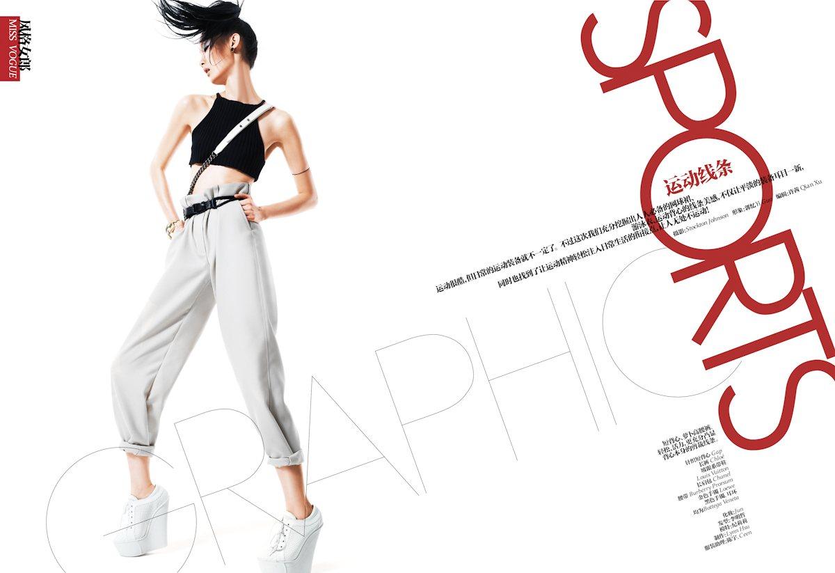 Ji Lili by Stockton Johnson for Vogue China January 2012
