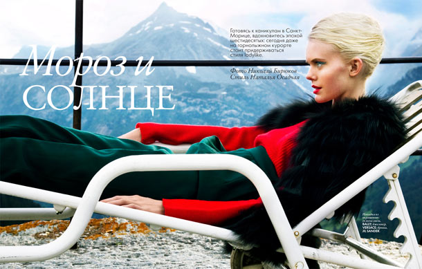 Isa Asklof by Nikolay Biryukov for Elle Ukraine January 2012