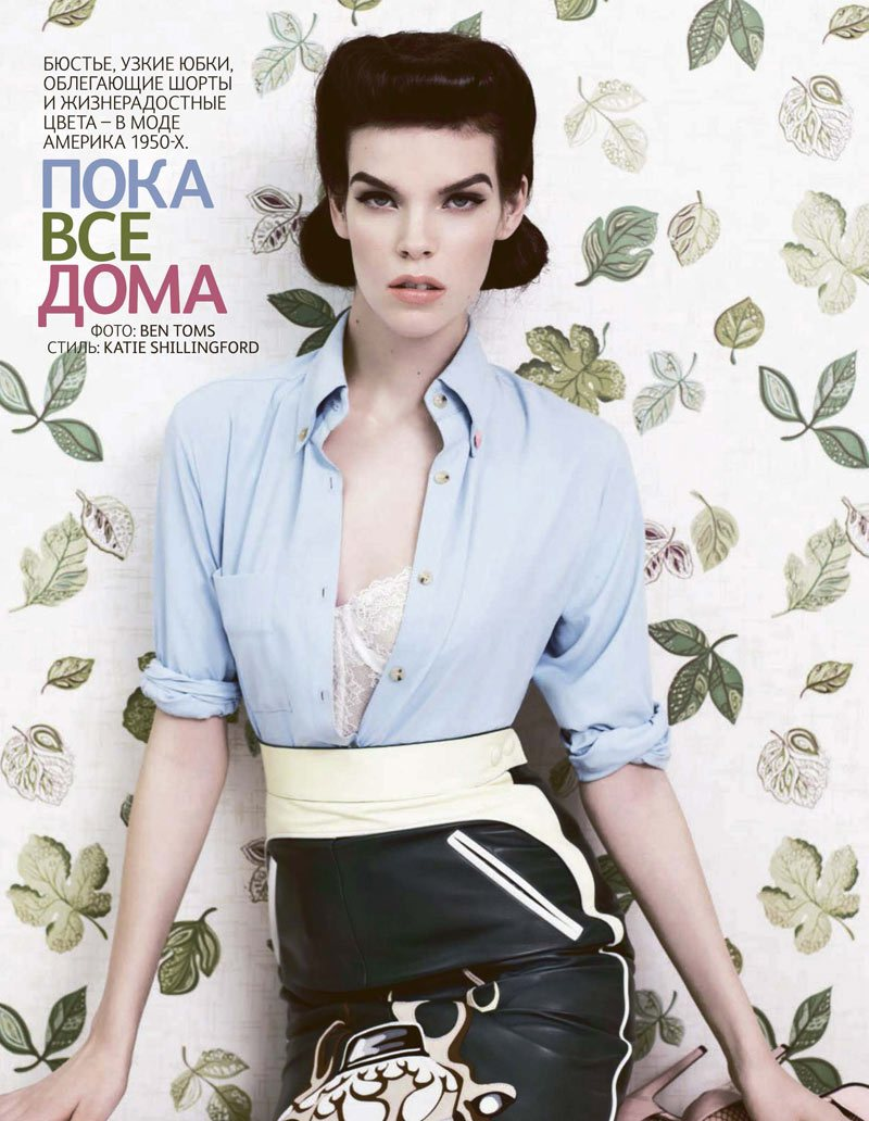 Meghan Collison by Ben Toms for Vogue Russia