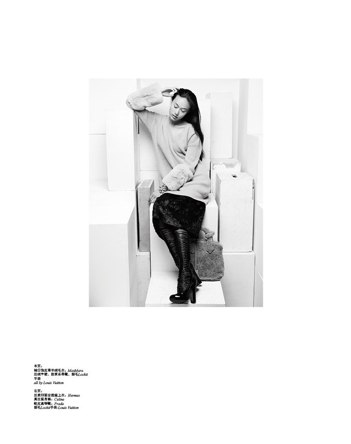 Shu Pei by Xiang Sun for SHC Magazine Winter 2011