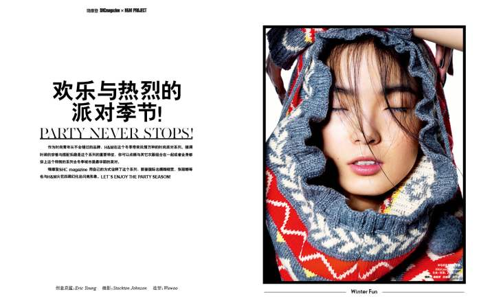 Xiao Wen, Lina Zhang & Ming Fei Ni by Stockton Johnson for SHC Magazine Winter 2011