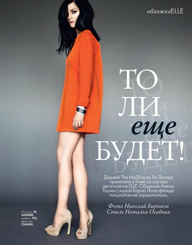 Leigh Lezark by Nikolay Biryukov for Elle Ukraine August 2011